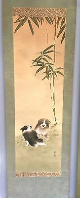 Antique Hand-Painted Meiji Period Japanese Scroll Signed 7' Inu Puppies Bamboo