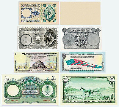 Very Rare Designs Of Saudi banknote 1953-1970 not adopted reprodctions Saoudite