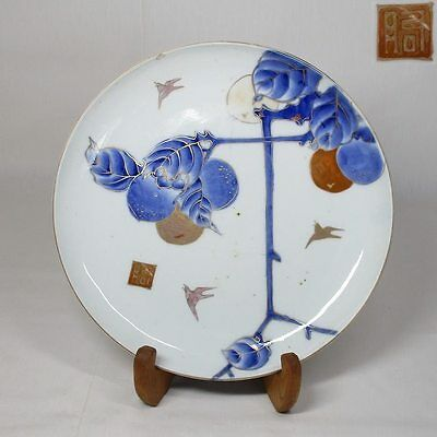 A080: Japanese old IMARI porcelain plate with good design painting