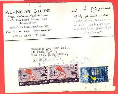 Yemen YAR 3 stamp used on Advertising cover to USA