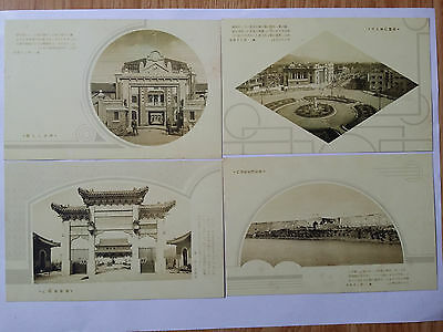 Nanking,Nanjing 南京-full set of 8 with cover