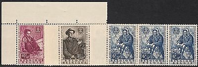 Belgium 1960 World Refugee Year Set Marginal Strips of 3 MUH