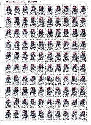 Sowjetunion Ussr 1988 Issue Sheet Overprint 1992 Ukraine