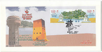 X7079 Oman First day cover Water supply scheme Muscat 2004
