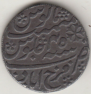 India Bengal Presidency Shah Alam Ii { Farrukhabad } 1 Rupee Ry.45 Silver Coin