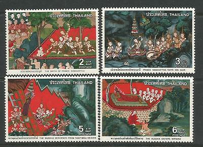 Thailand 1978 -  Buddha's Story Mural, National Museum. MNH. - Complete.