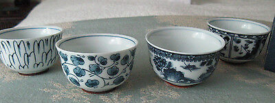 "4 Porcelain Chinese Tea Cups in Special Blue and White Motifs, Marked, 3"" wide"