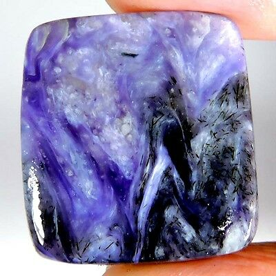42.75cts 100% NATURAL DESIGNER RUSSIAN BLUE CHAROITE CUSHION CABOCHON GEMSTONE