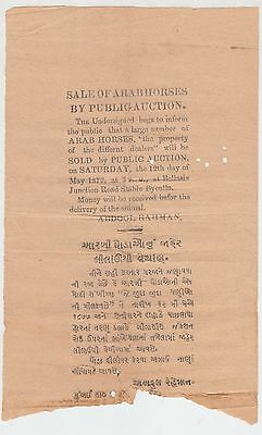 India 1877, Bilingual Printed Ad For 'Sale Of Arab Horses By Public Auction'