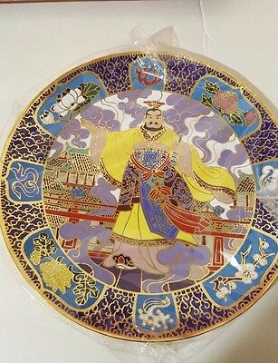 The Hamilton Collection/Chinese Symbols of the Universe - Man - Cloisonne Plate