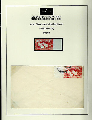 """V.rare Yemen """"From Collection"""" Only Few Exist 1969 Telecom Stamp """"Imperf Used On"""