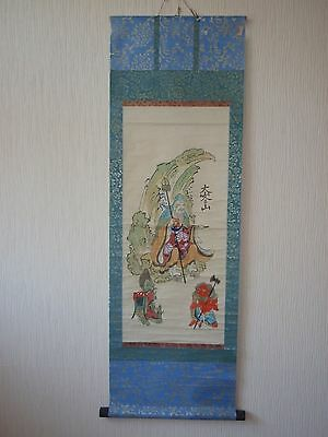 Vintage Japanese Kakejiku Hanging Scroll