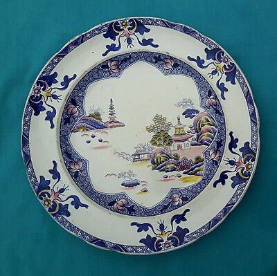 Antique Spode New Fayence Chinoiserie Plate Ca 1830 Cobalt Hand Colored