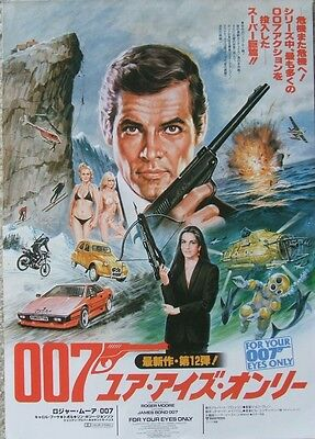 James Bond 007 Japan chirashi flyer (For Your Eyes Only) Roger Moore