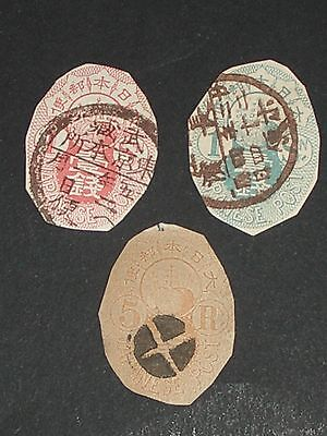 early Japan stamps 7