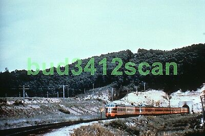Milwaukee Road MILW SCENE West Portal Tunnel City WI DUPLICATE ACTION Slide!
