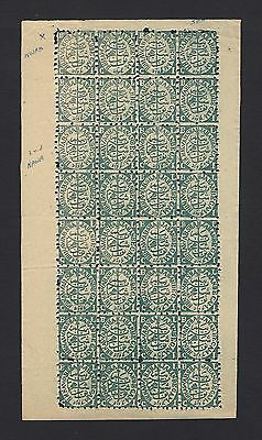Bhopal State 1884 1/2a perf sheet of 32