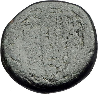 PHILADELPHIA LYDIA 2CENBC Authentic Ancient Greek Coin ZEUS Kithara LYRE  i62269