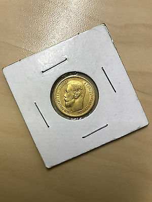 1899 Russia 5 Rouble Gold Coin Imperial Russian Nicholas Ii $5 Ruble
