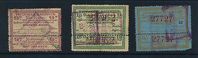 VICTORIA 1877 RAILWAY 9d,1/3,3/ stamp+coupon used and joined -VERY RARE together