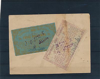 VICTORIA 1879 RAILWAY 9d,3/  used and affixed to original parcel tag RARE
