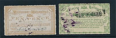VICTORIA  RAILWAY 1882 used 3d , 6d ,8d, 10d, 1/ -RATED R2-R3 in IPC catelogue