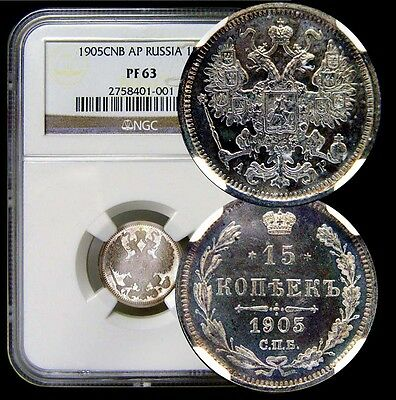 Russia Russian Silver 15 Kopek 1905 Ngc Pf63 Proof Coin, Key Date Rare In Proof!