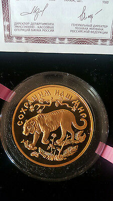 RUSSIA GOLD 1996 PROOF 200 RUBLE WILDLIFE AMUR TIGER 1oz W/COA Mintage 1000 pc.