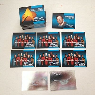 Star Trek: The Next Generation (Impel, 1992) - 120-card set + inserts