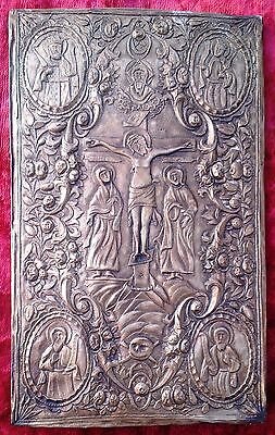 Old silver icon  orthodox cover of  Gospel depicting the crucifixion of Christ