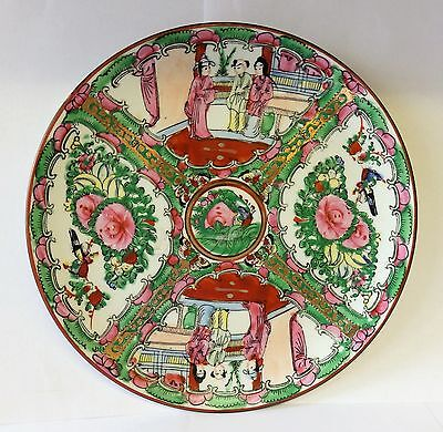 Antique Chinese Famille Rose plate.