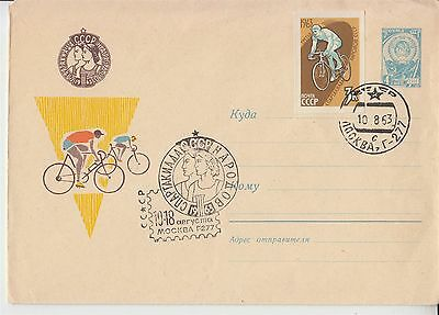 Cycling Bicycle Russia CCCP 1963 imperfed stamp on cover