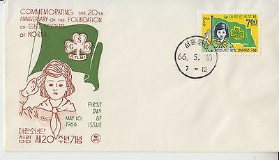 Scouting pathfinders Korea 1966 FDC Girl scouts of Korea