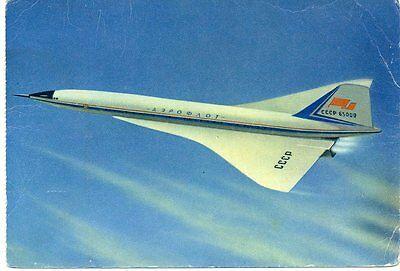 1960s AEROFLOT Airline issue TU-144  Aircraft Russian Unposted postcard