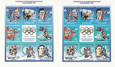 Central Africa 1994 Winter Olympic, Lillehammer 1994, MNH, perf./imperf.