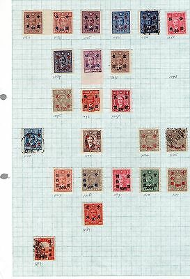 Chinese    hinged stamps lot 15