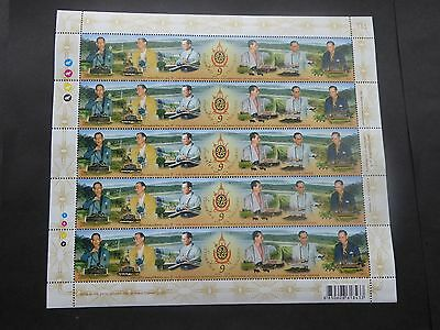 Rare Thailand Sheet Of Stamps - Currently The Longest Stamps In The World
