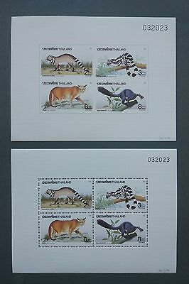 Thailand Stamps , 1991 S.s.  Wild Animals   Perf. & Imperforated