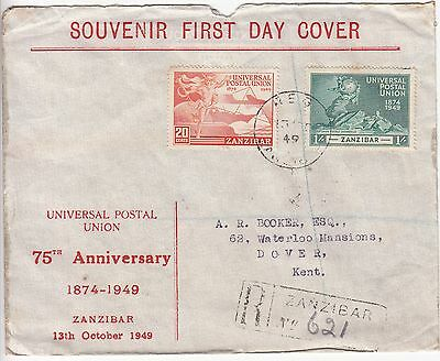 Zanzibar: Registered UPU Souvenir FDC; A. D. Doshi to Dover, 13 October 1949