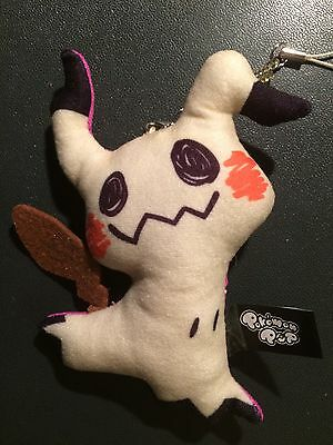 Mimikyu Pokémon Pop Plush Keychain Pokémon Center Japan limited