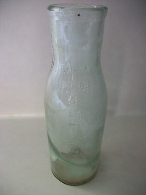 "7 1/2"" Tall Blue Glass Bottle Marked With Chinese Characters ""china"" Seamed"