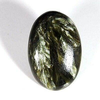 15.90Cts. NATURAL SUPERIOR DESIGNER GOLDEN SERAPHINITE OVAL CABOCHON GEMSTONE