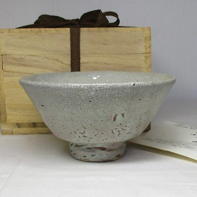A153: Japanese HAGI pottery tea bowl of appropriate work by Taisen w/signed box