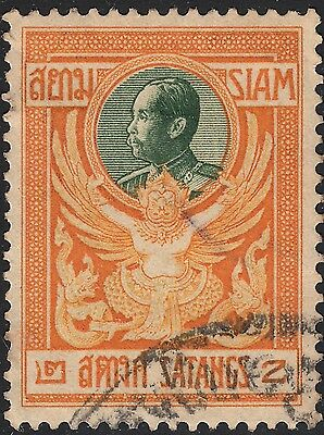 Thailand 1910 2s Green and Orange King Chulalongkorn FU