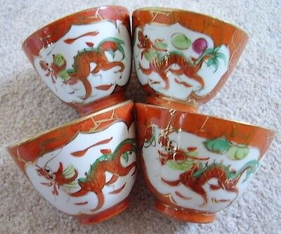 Chinese  porcelain cup-bowl, set of 4