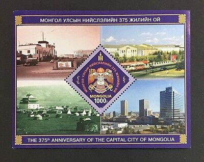 "Mongolia 2014 "" The 375 anniversary of the capital city Mongolia """
