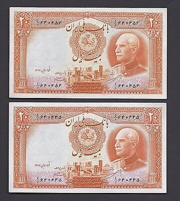 IRAN P-34Ab 20 Rial Reza shah ,Pair with some distance UNCIRCULATED Rare