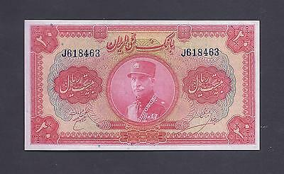 Iran P-26b 20 rial Reza shah UNC in  crisp condition Extremely rare
