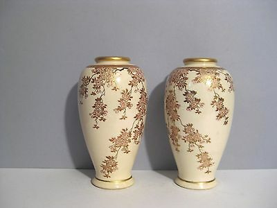 Pair of Japanese Satsuma Vases Shimazu Mark Cherry Blossoms Gold 6 in