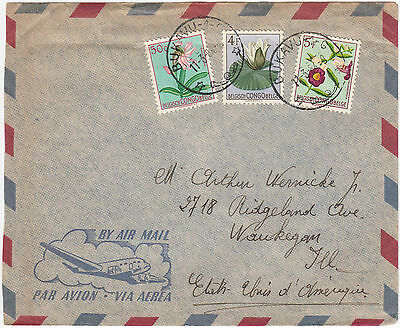 Y6084 Belgian Congo air cover to USA flower stamps  9F 50 c rate. 1954